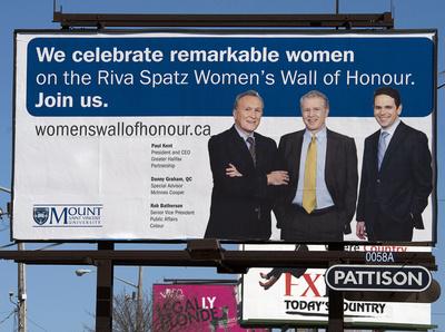 MSVU billboard ad
